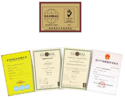 ISO90001认证&采用国际标准确认证&质量体系认证证书&出口产品质量许可证书