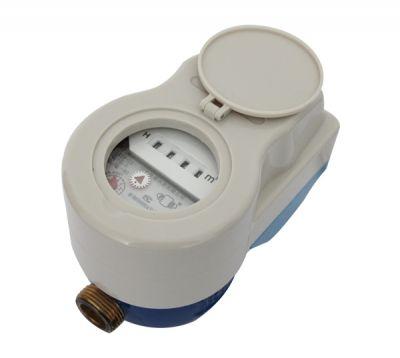 光电直读湿式远传阀控液封水表