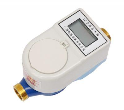 射频IC卡智能冷水表